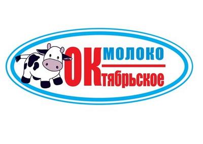 Октябрьское молоко