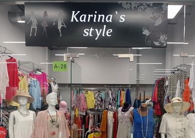 Karina's Style